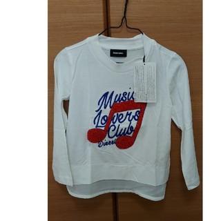 ディーゼル(DIESEL)の新品タグ付き ディーゼル ロング Tシャツ(Tシャツ/カットソー)