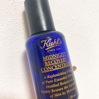 キールズ(Kiehl's)のKIEHL'S キールズ 夜用美容液 50ml(美容液)