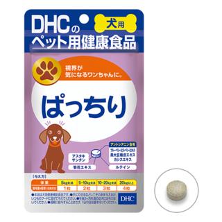 ディーエイチシー(DHC)の1460円相当(送料込み)【DHC】犬用サプリ/ぱっちり(犬)