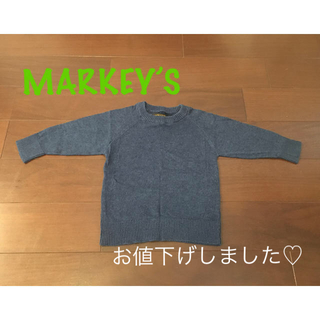 マーキーズ(MARKEY'S)のベイビー♡セーター(ニット/セーター)