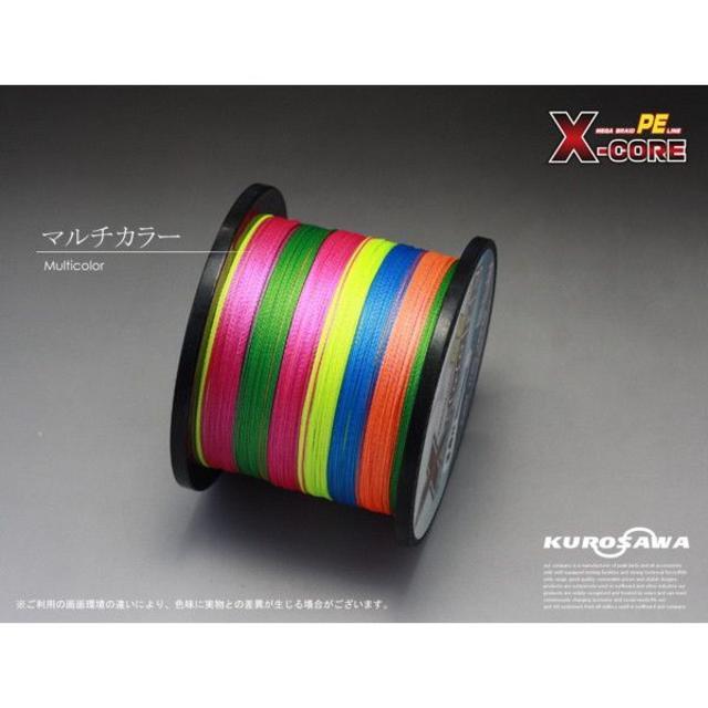 高強度PEラインX-CORE 4号50lb 200m巻き!5色マルチカラー スポーツ/アウトドアのフィッシング(釣り糸/ライン)の商品写真