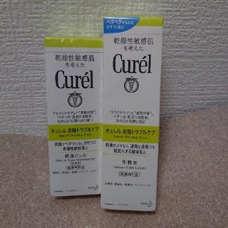 キュレル(Curel)のCurél皮脂トラブルケア  化粧水  保湿ジェル(美容液)