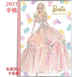 バービー(Barbie)の【手帳 2021】バービー 月間B6 ピンク(カレンダー/スケジュール)