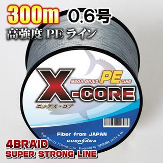 高強度PEラインX-CORE0.6号12lb・300m巻き 灰 グレー!(釣り糸/ライン)