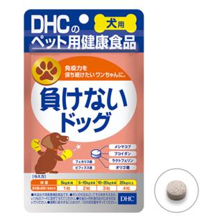 ディーエイチシー(DHC)の2480円相当+送料無料【DHC】犬用サプリ/負けないドッグ(犬)