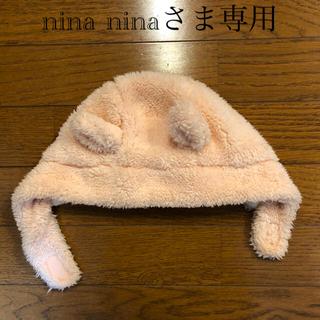 キッズズー(kid's zoo)のKids Zoo(キッズズー)耳つき帽子(帽子)