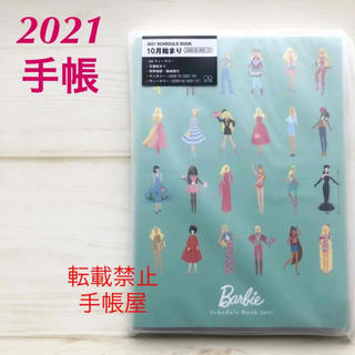 バービー(Barbie)の【手帳 2021】バービー B6ウィークリー ストーリーブック(ミントグリーン)(カレンダー/スケジュール)