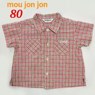 ムージョンジョン(mou jon jon)の[80] mou jon jon チェックシャツ(Tシャツ)