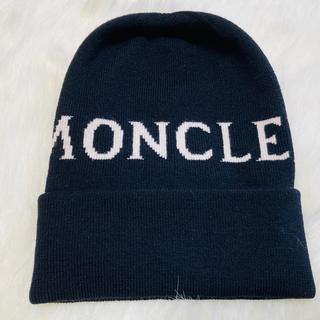 モンクレール(MONCLER)のモンクレール MONCLER ニット帽(ニット帽/ビーニー)