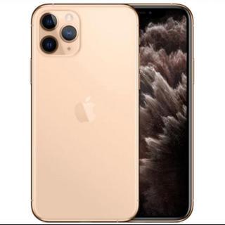 アップル(Apple)のiPhone11 pro max 512GB 8台(スマートフォン本体)