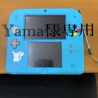 ニンテンドー2DS - 任天堂 2DS ポケットモンスターバージョン