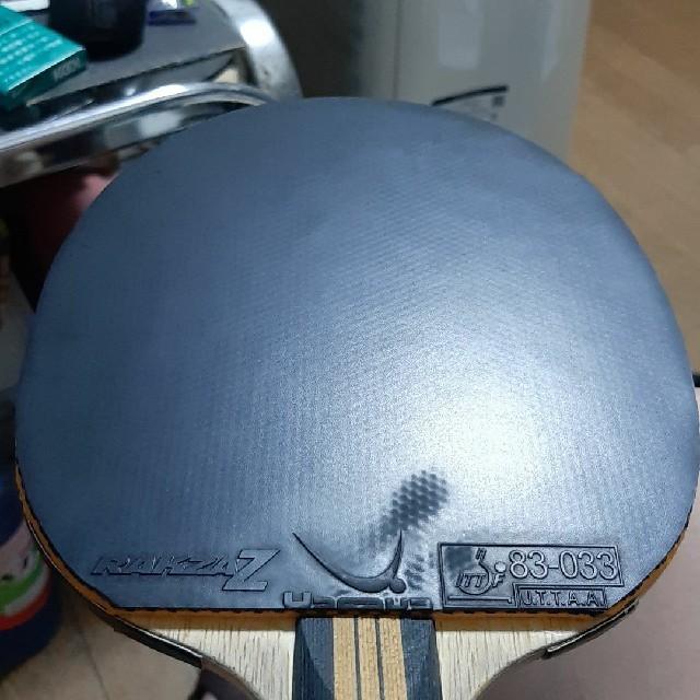 Yasaka(ヤサカ)の卓球 ラバー ラクザz スポーツ/アウトドアのスポーツ/アウトドア その他(卓球)の商品写真