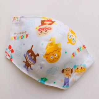 インナーマスク 子どもマスク 幼児用  アンパンマンブルー ②-4(外出用品)