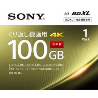 ソニー(SONY)のSONY ブルーレイディスク 100GB  1枚 管理番号 180(その他)