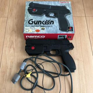 プレイステーション(PlayStation)のガンコン NPC-103 2個セット(ゲーム)