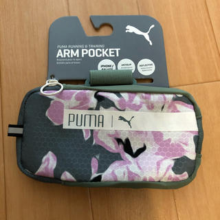 プーマ(PUMA)のプーマ アームポケット(その他)