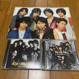 キスマイフットツー(Kis-My-Ft2)のEverybody Go(初回生産限定盤/DVD(LIVE映像)付)(ポップス/ロック(邦楽))