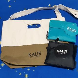 カルディ(KALDI)のKALDI(エコバッグ)