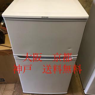アイリスオーヤマ(アイリスオーヤマ)の訳有り格安 IRIS OHYAMA ノンフロン冷凍冷蔵庫  2017年製  (冷蔵庫)