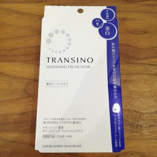 トランシーノ(TRANSINO)のトランシーノ(パック/フェイスマスク)