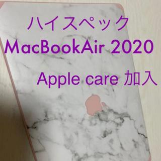 アップル(Apple)のMacBook Air 2020 ハイスペック(ノートPC)