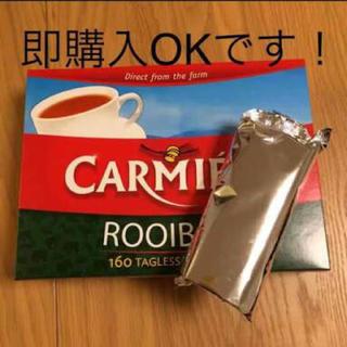 今話題のルイボスティー♡140パック(茶)