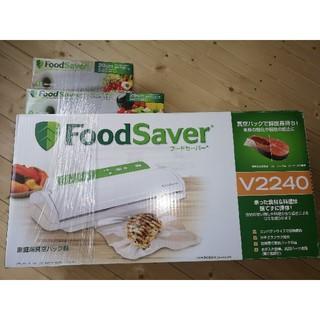 コールマン(Coleman)の食品真空保存! FOOD Saver V2240(調理道具/製菓道具)