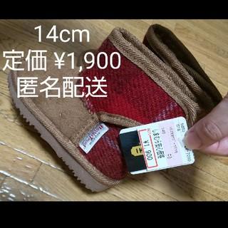 シマムラ(しまむら)の【† 10/08】❗️14.0 cm ⑥ハリス起毛ブーツ(中赤)(ブーツ)
