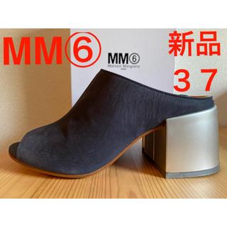 エムエムシックス(MM6)の新品 MM6 メゾン マルジェラ メタリックヒール スエード サンダル(サンダル)