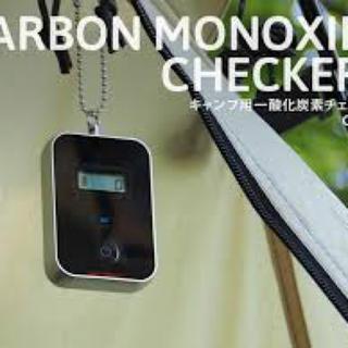 ドッペルギャンガー(DOPPELGANGER)の【新品】DOD キャンプ用一酸化炭素チェッカー2(その他)