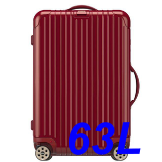 リモワ(RIMOWA)のセール! リモワ 83163535 キャリーバック スーツケース レッド 63L(旅行用品)