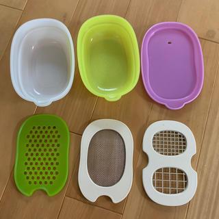 コンビ 離乳食 ナビゲート調理セット コシ器 おろし器など