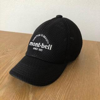 モンベル(mont bell)のモンベル キッズ キャップ(帽子)