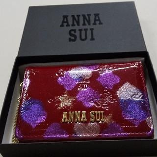 アナスイ(ANNA SUI)の新品未使用ANNA SUIパスケース(名刺入れ/定期入れ)