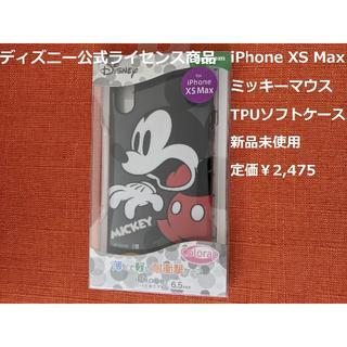 ミッキーマウス(ミッキーマウス)の【新品】ミッキーマウス iPhone XS Max用 TPUソフトケース(iPhoneケース)