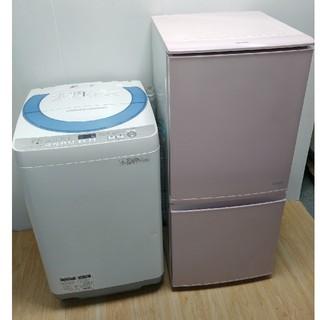 SHARP - 冷蔵庫 洗濯機 シャープセット 大きめサイズ 7キロ洗濯機 カップルサイズ