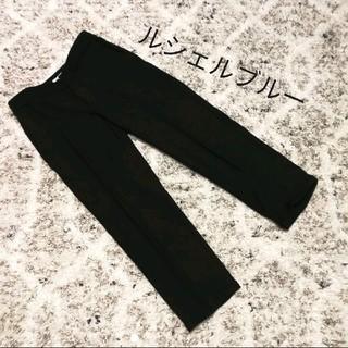 ルシェルブルー(LE CIEL BLEU)のルシェルブルー ウールアンゴラ スティックパンツ センタープレス 黒 ブラック(クロップドパンツ)