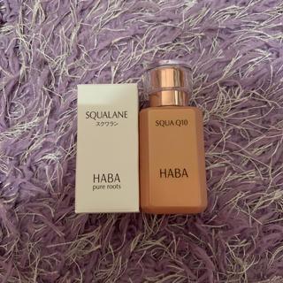 ハーバー(HABA)のHABA スクワラン 2点セット(オイル/美容液)