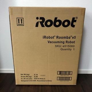 アイロボット(iRobot)の未開封 ルンバ e5 ロボット掃除機 e515060 iRobot(掃除機)