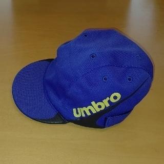 UMBRO - umbro サッカー フットボール キャップ 帽子 ブルー