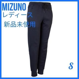 ミズノ(MIZUNO)のMIZUNO(ミズノ)スウェットパンツ ブラック(ウォーキング)