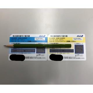 エーエヌエー(ゼンニッポンクウユ)(ANA(全日本空輸))の全日空株主優待券2枚(航空券)
