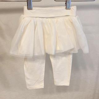 ベビーギャップ(babyGAP)のbabyGap チュールスカート スパッツ  スカッツ ベビーギャップ(パンツ)