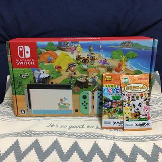 ニンテンドースイッチ(Nintendo Switch)の新品 Nintendo Switch本体 あつまれどうぶつの森同梱版(家庭用ゲーム機本体)