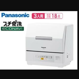 パナソニック(Panasonic)のPanasonic パナソニック 食器洗い機 エコナビ搭載 NP-TCR3-W(食器洗い機/乾燥機)