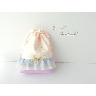 *fuwari*キラキラ星の巾着*ゆめかわハンドメイドコップ袋給食袋*紫女の子(外出用品)