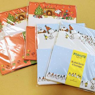ピーナッツ(PEANUTS)のスヌーピー クリスマス レターセット(カード/レター/ラッピング)