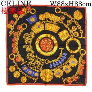 セリーヌ(celine)のセリーヌ 極美品 ジュエリー デザイン 大判 スカーフ ストール ショール(バンダナ/スカーフ)