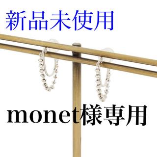 ココシュニック(COCOSHNIK)のK10 ホワイトゴールド イヤリング(イヤリング)