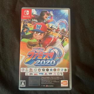 プロ野球 ファミスタ 2020 Switch(家庭用ゲームソフト)